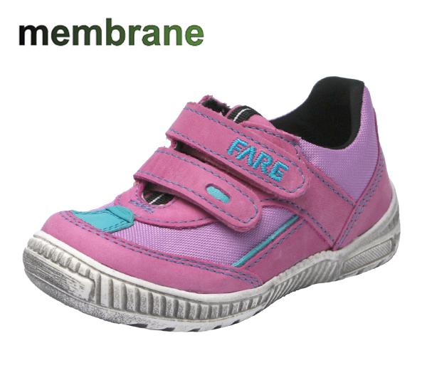 Dětskou obuv by proto měli pořizovat ve specializovaných obchodech e3b5f50d3d